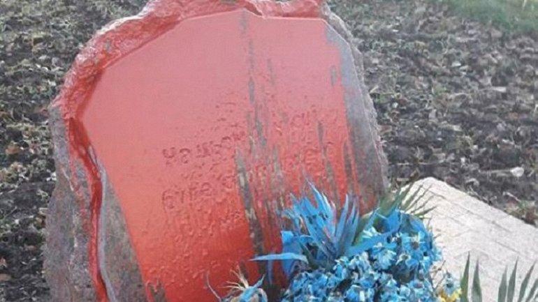 На месте памятника погибшим воинам АТО планируют установить полноценный памятник - фото 1