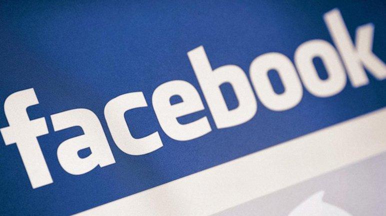 Новый вирус Facebook рассылает странные файлы - фото 1