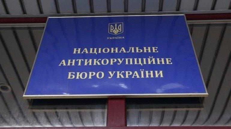 Директора НАБУ хотят увольнять без аудита - фото 1