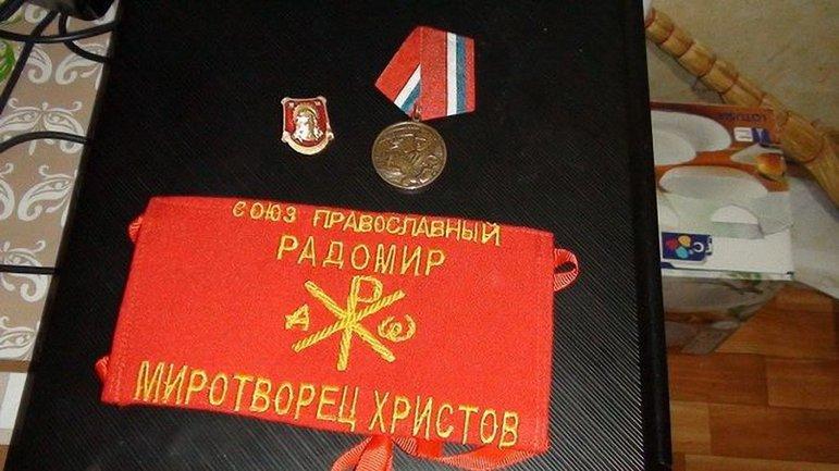 """У """"Радомира"""" нашли российские медали - фото 1"""