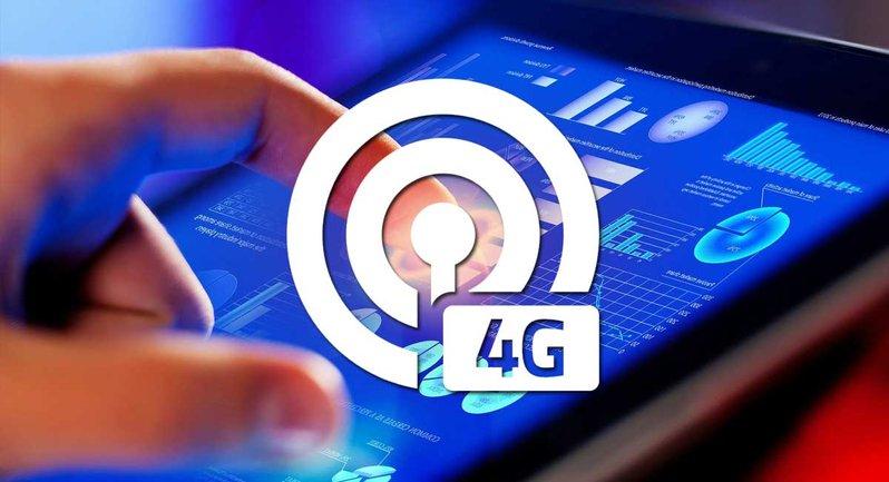 Конкурс на 4G в Украине пройдет 31 января - фото 1