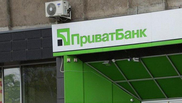 """В """"ПриватБанке"""" хотят закрыть не рентабельные отделения - фото 1"""