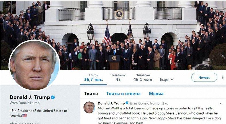 Аккаунт в  Twitter Дональда Трама - фото 1