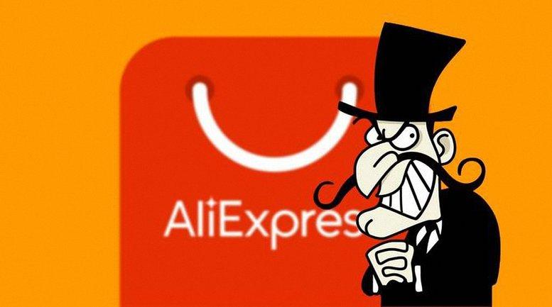 """На Alixpress продают флаги террористических """"республик"""" - фото 1"""