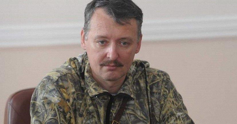 Гиркин нагло прокомментировал решение суда по рейсу МН17 - фото 1