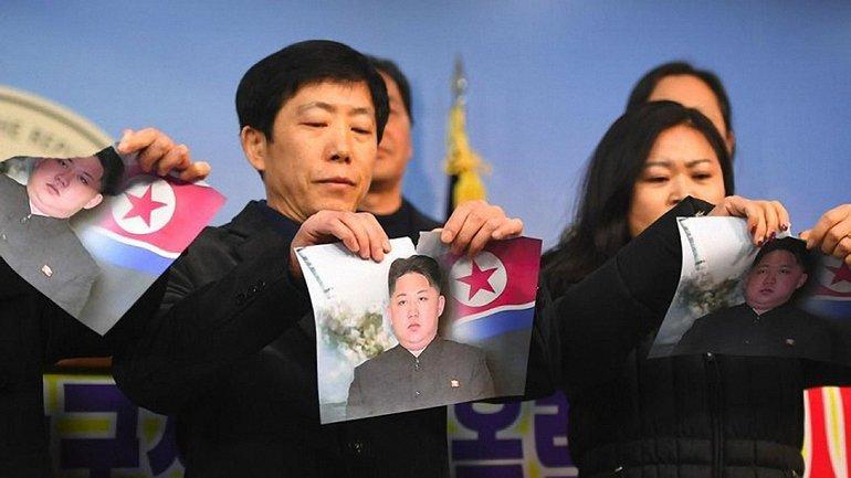 Протесты против КНДР - фото 1