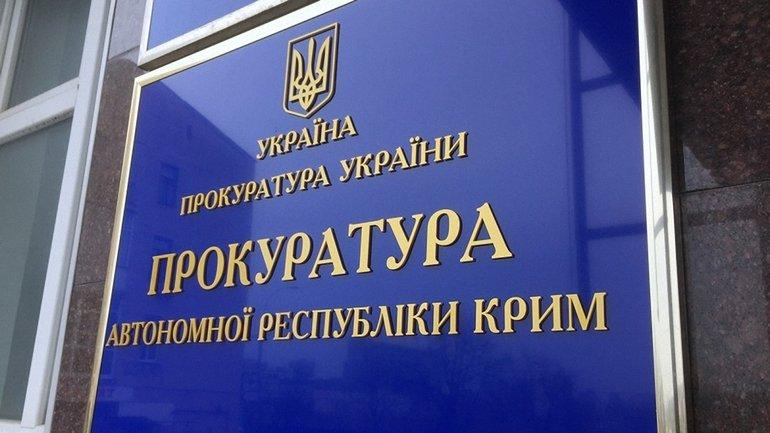 Прокуроры будут требовать содержание Фаруха Камалова под стражей - фото 1