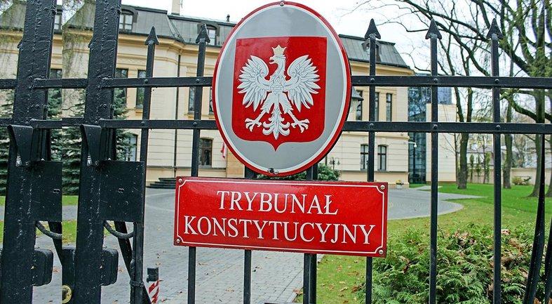 Закон о бандеризме будет рассматривать Конституционный суд Польши - фото 1