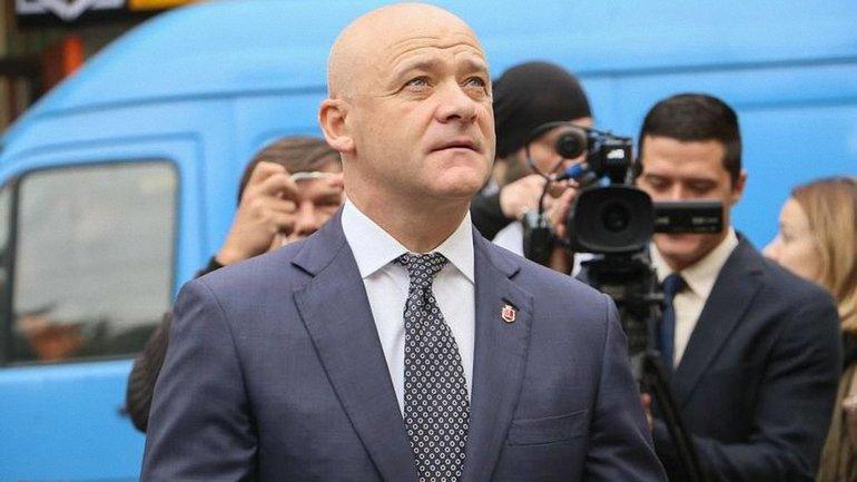 Труханов намеренно не возвращался в Украину - фото 1
