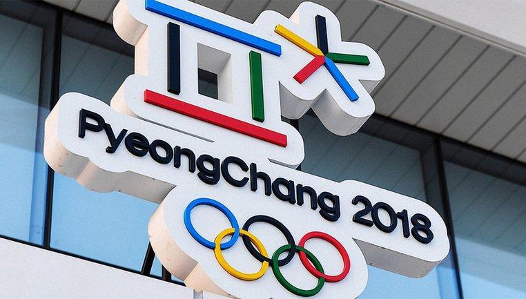 В воскресенье в Пхенчхане будут разыграны 7 комплектов наград - фото 1