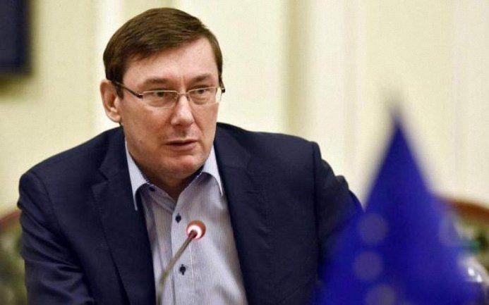 Юрий Луценко не хочет отправлять Саакашвили в Грузию - фото 1