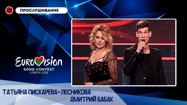 Пискарева и Бабак хотят на Евровидение от Беларуси - фото 1