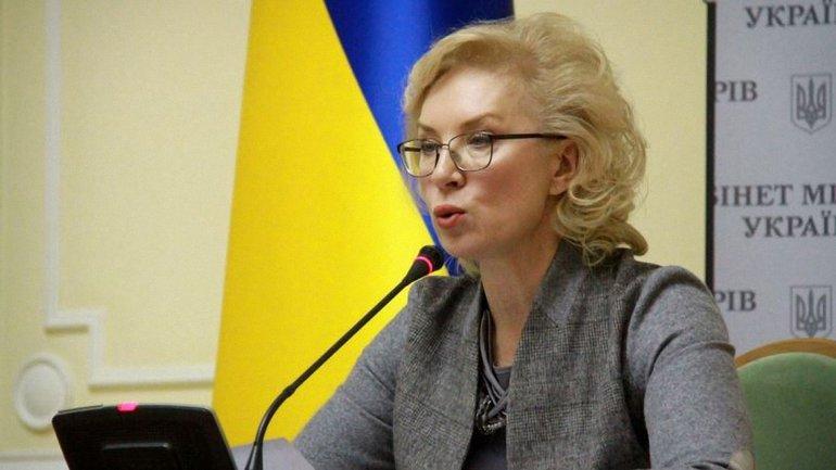 Уполномоченный Верховной Рады Украины по правам человека Людмила Денисова - фото 1