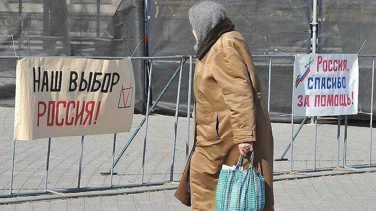 """16 марта - годовщина фейкового """"референдума"""" в Крыму - фото 1"""