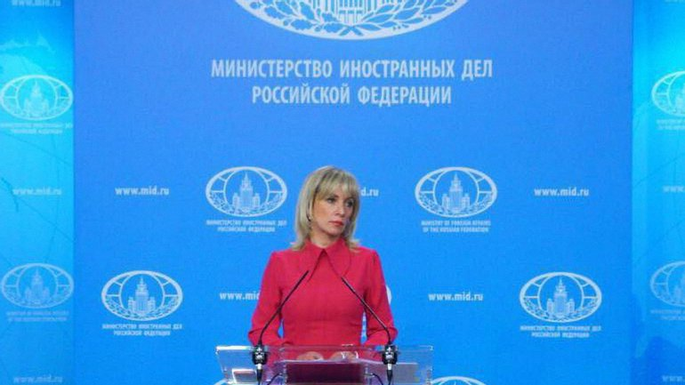Захарова манипулирует на трагедии в Кемерово - фото 1
