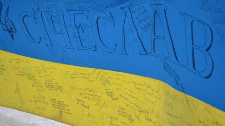 Що гальмує українізацію? - фото 1