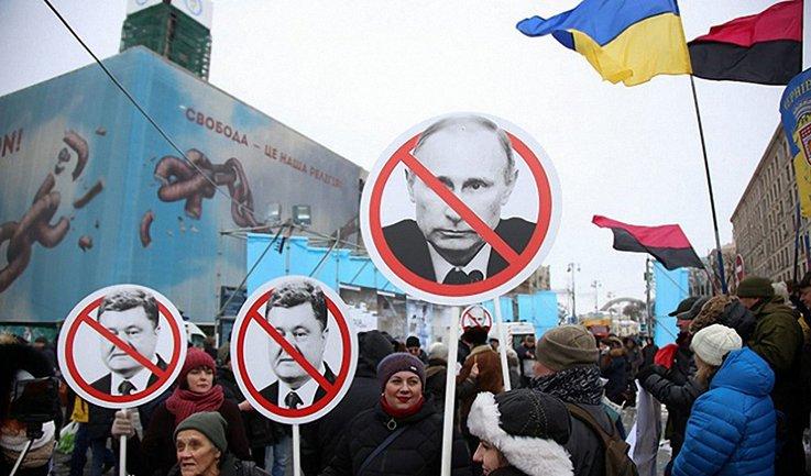 Активисты требуют импичмента Порошенко - фото 1
