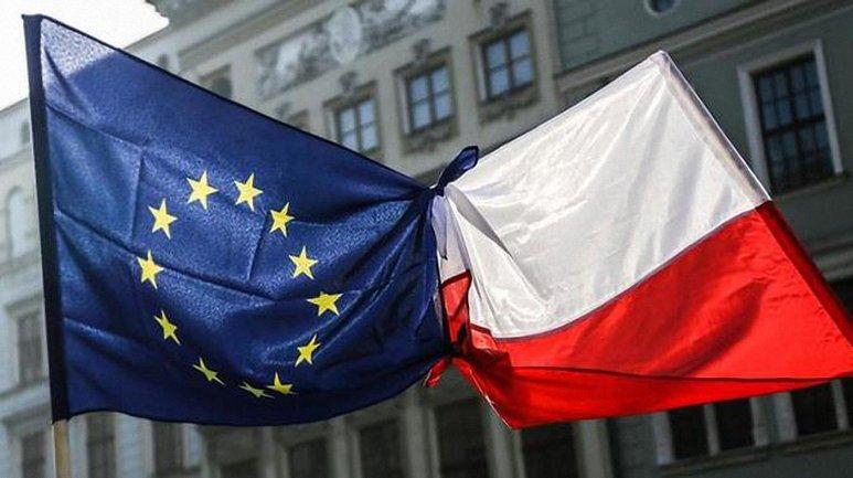 Польшу могут лишить права голоса в Европарламенте - фото 1