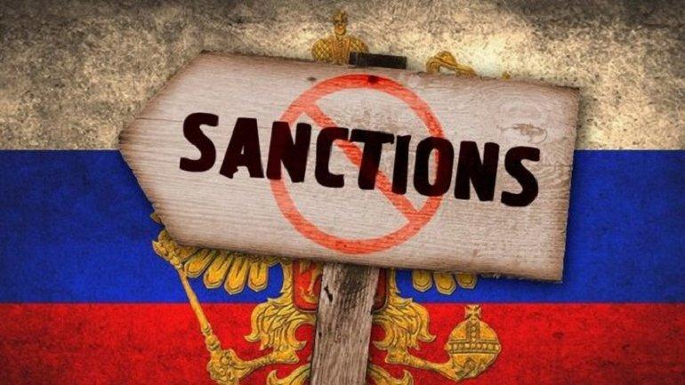 """Россия хочет """"ответить"""" на санкции США - фото 1"""