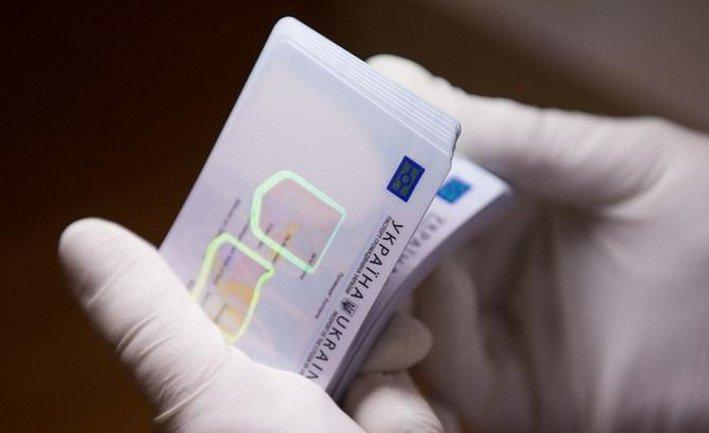 Верховный суд запретил отказываться от ID-карт по религиозным мотивам - фото 1