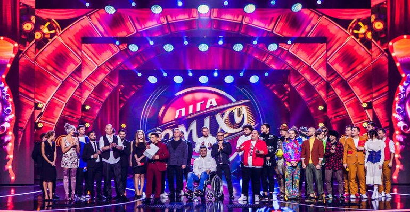 Лига смеха 2018 4 сезон 3 выпуск - фото 1