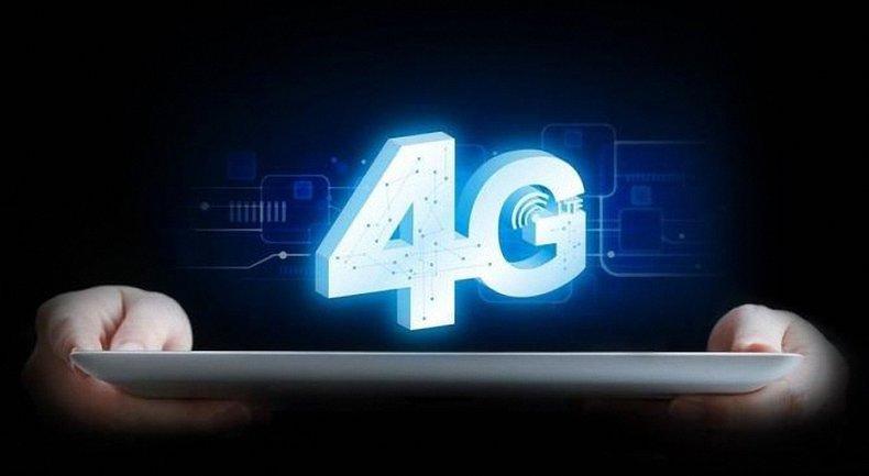 Уже в марте в Украине появится 4G-связь - фото 1