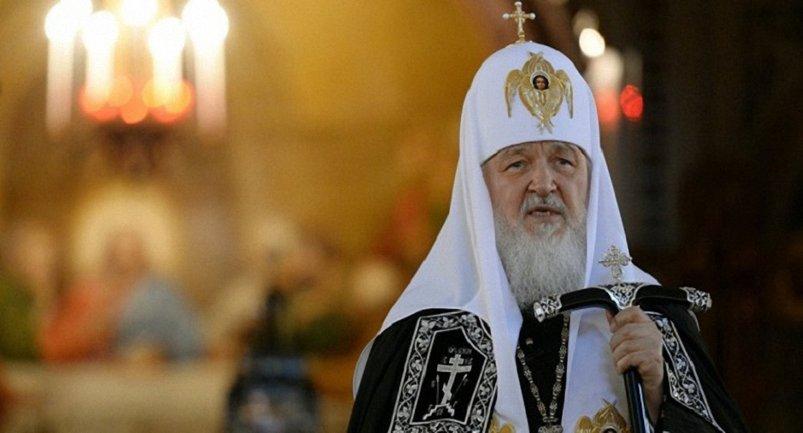 Патриарх РПЦ Киррил проявил рашизм во всей красе - фото 1