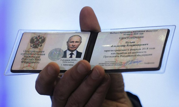 В ЕС не признали выборы в Крыму - фото 1