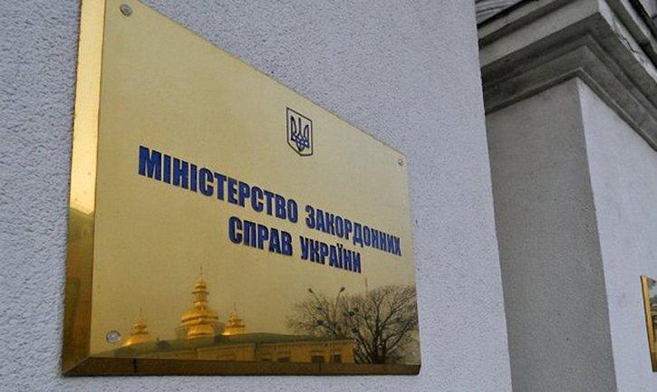 МИД Украины не поддерживает признание выборов президента РФ нелегитимными  - фото 1