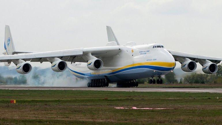 "Ан-225 ""Мрия"" готов к работе - фото 1"