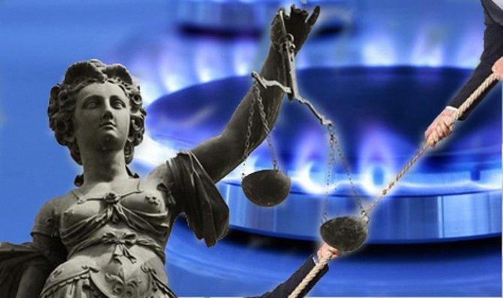 Газпром подал апелляцию на решение Стокгольмского арбитража по поводу транзита газа - фото 1