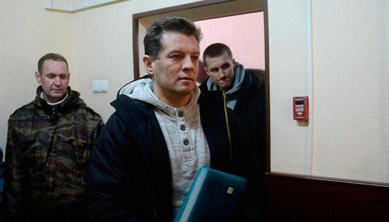 Сущенко продлили арест до сентбяря 2018-го - фото 1