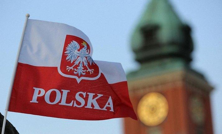 """В Польше вступил в силу закон о """"бандеризме"""" - фото 1"""