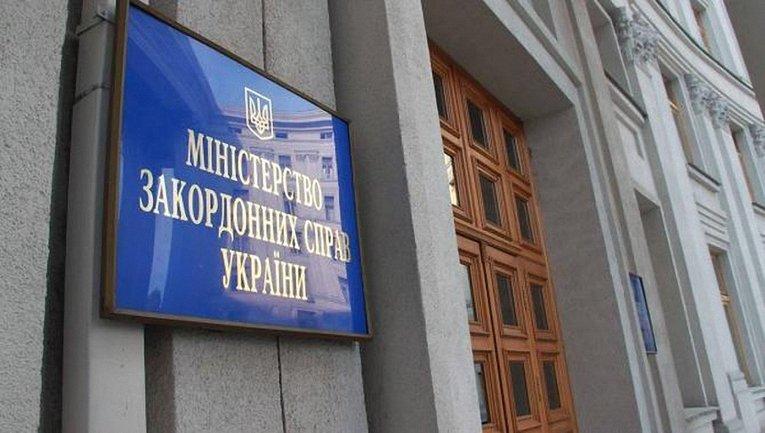 Украина вскоре может денонсировать договор о дружбе с РФ - фото 1