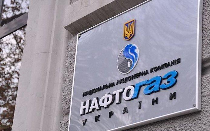 Нафтогаз закрывает представительство в России - фото 1