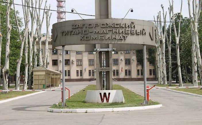 На заводе Фирташа провели обыск - фото 1