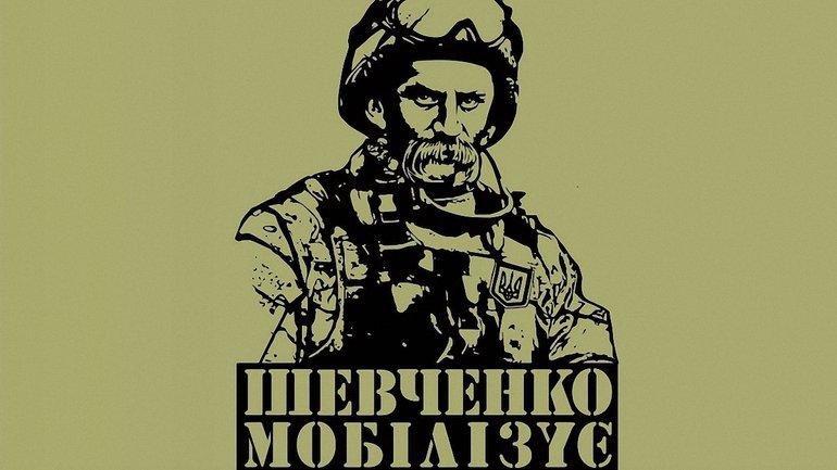Кто для вас Тарас Шевченко - фото 1