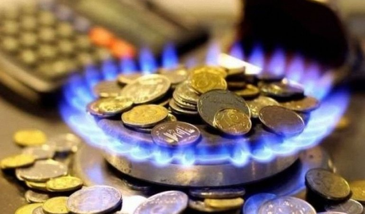 Украина сэкономила 14 % газа - фото 1