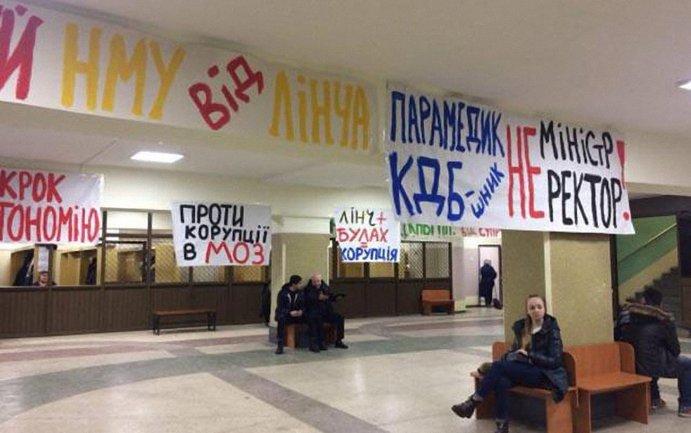 Екатерина Амосова вернется в НМУ Богомольца в своей должности - фото 1