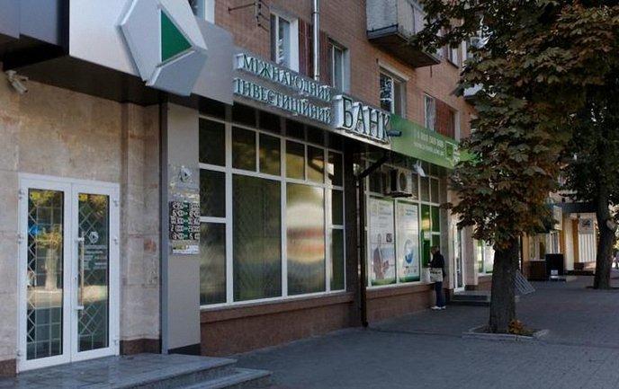 Банк Порошенко подал в суд на НБУ - фото 1