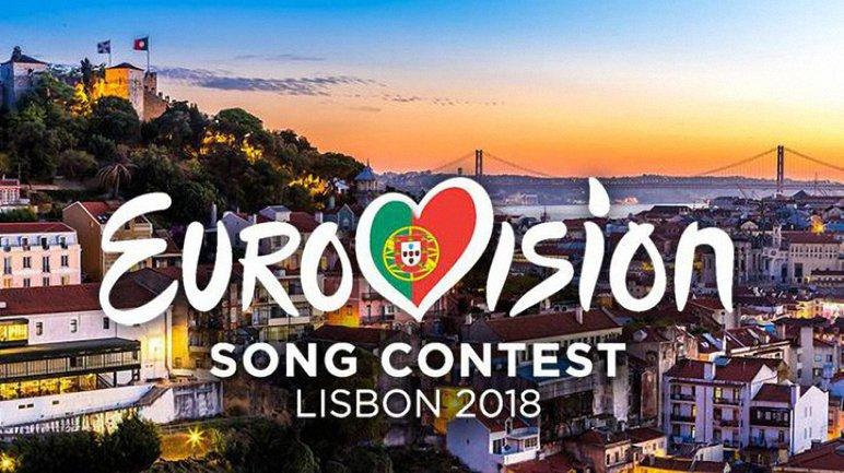 Евровидение-2018 пройдет с 8 по 12 мая в Лиссабоне - фото 1
