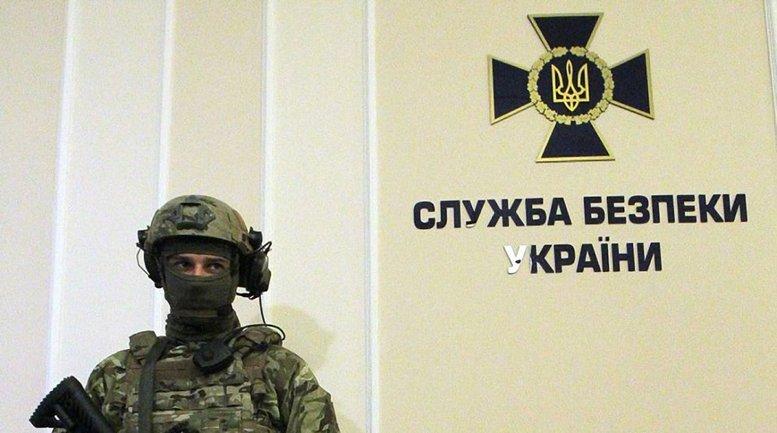 СБУ закрыла въезд 60 персонам нон-грата - фото 1