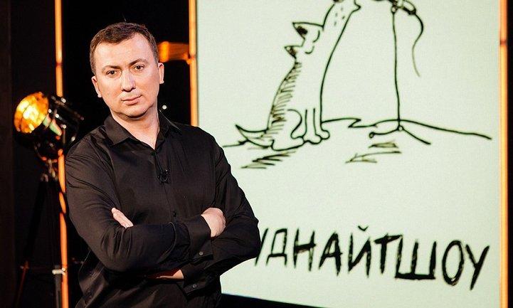 Валерий Жидков станет ведущим нового юмористического шоу - фото 1