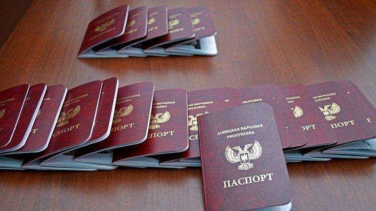 Непризнанная ДНР выдает паспорта - фото 1