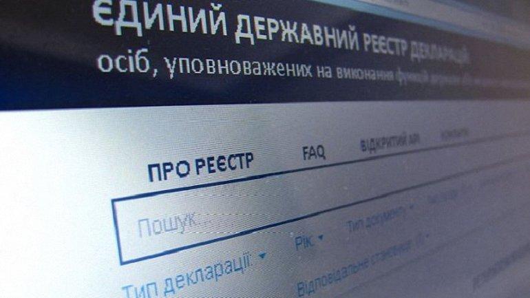 Чиновники Украины не спешили подавать свои е-декларации - фото 1