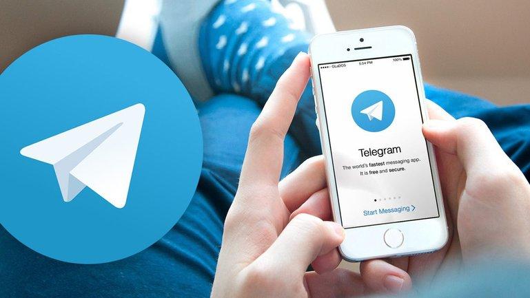 Основная проблема в том, что Telegram - это приложение, а не сайт - фото 1