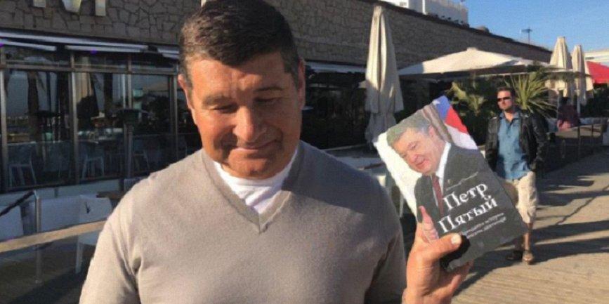 Онищенко заявляет о сговоре Порошенко с режимом Януковича - фото 1