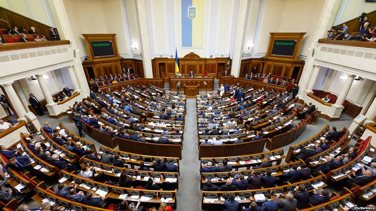 "Нардепы дали ""зеленый свет"" реформе парламента - фото 1"