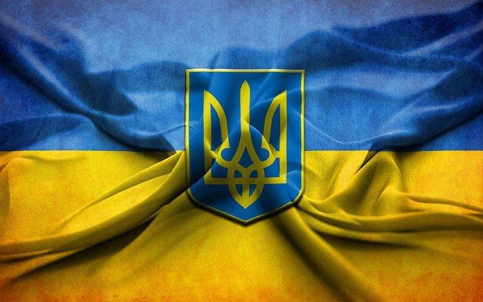 В центре Донецка появился украинский флаг - фото 1