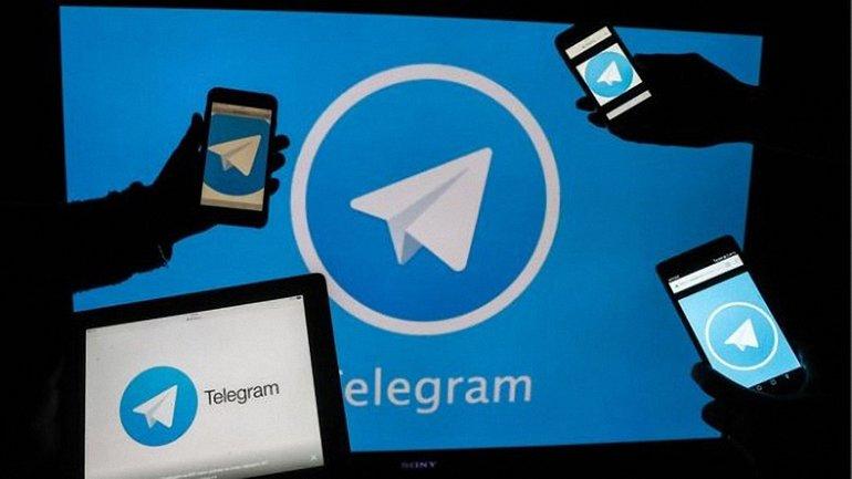 Масштабный сбой в работе Telegram - фото 1